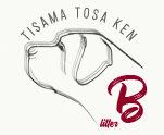 Tisama Tosa Ken Litter B