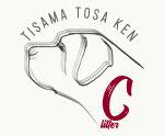 Tisama Tosa Ken Litter C