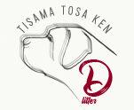 Tisama Tosa Ken Litter D