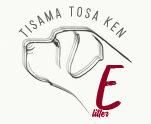 Tisama Tosa Ken Litter E