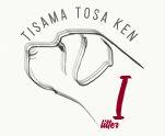 Tisama Tosa Ken Litter I