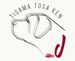 Tisama Tosa Ken Litter J